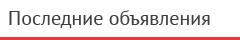 Новости Слуцка