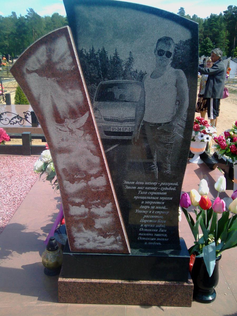 Памятник из цветного гранита Проспект Мира памятник из цветного гранита Серпуховская