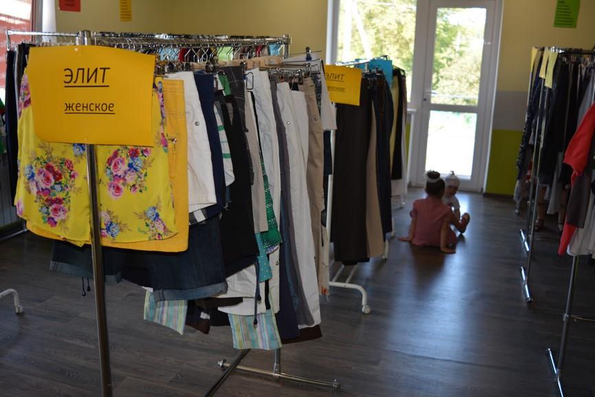 Магазин одежды секонд-хенд «Винтаж» устраивает большую распродажу - скидки  50% eafbf3b139e