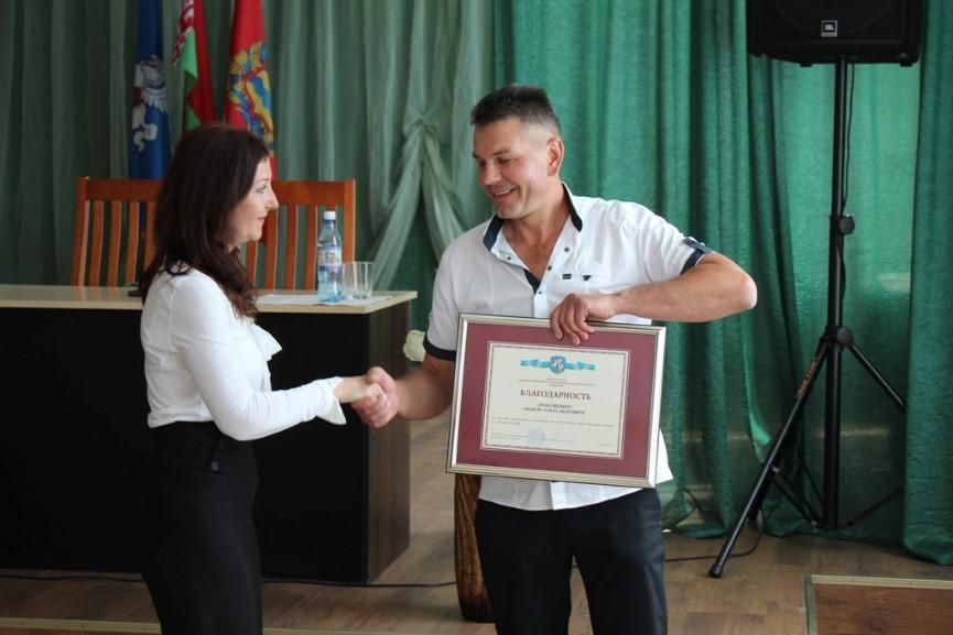 Дмитрий вячеславович мясокомбинат