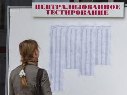 В Солигорске проходит регистрация на ЦТ