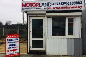 В Слуцке открылась точка от компании «MOTORLAND» с б/у запчастями для автомобилей