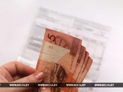 Лукашенко утвердил тарифы на жилищно-коммунальные услуги для населения на 2018 год