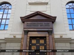 С 15 марта белорусский Нацбанк вновь снижает ставку рефинансирования до 15% годовых – это уже третье снижение в текущем году