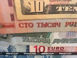 Нацбанк Беларуси прокомментировал ситуацию на валютном рынке