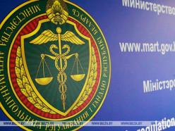 МАРТ выявил нарушения прав потребителей в работе интернет-магазина Вайлдберриз