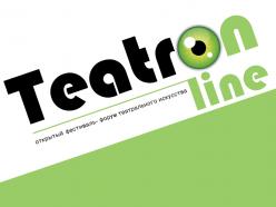 С 22 по 25 марта в Солигорске пройдет фестиваль-форум театрального искусства