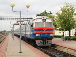 С 14 апреля изменения в движении поездов Могилев – Солигорск