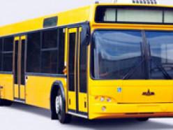 Изменился режим работы городских автобусов в связи с праздниками