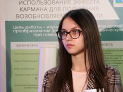 Ученица СШ №11 Елизавета Гринюк стала финалисткой республиканского конкурса идей «Першыя»