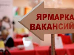 Электронные ярмарки вакансий пройдут в Минской области 24-29 сентября