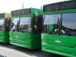 Подорожают междугородние автобусы