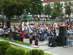 Программа мероприятий Дня молодёжи 2015 в Слуцке