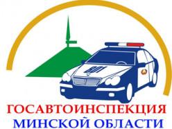 Госавтоинспекция проводит акцию «Трезвый водитель»