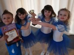 Дети из школы танцев «Держи ритм» заняли призовые места на международном конкурсе