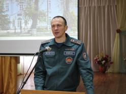 16 мая состоялась встреча педагогов с первым заместителем начальника учреждения «Минское областное управление МЧС Республики Беларусь»