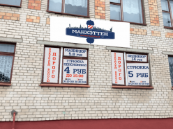 В Слуцке открылась парикмахерская «Манхэттен»