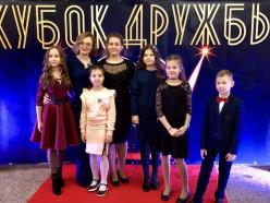 Учащиеся Слуцкого ЦДТ стали лауреатами на II международном телевизионном проекте «Кубок дружбы»