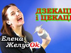 Вместо «Галасоў ЗМеста». С какой песней исполнительница хита «Шчучыншчына» хотела выступать на «Евровидении»