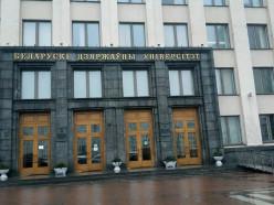 Три белорусских вуза попали в рейтинг лучших университетов мира