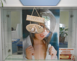 Парикмахерская «Фиалка» приглашает освежить свой внешний вид новой прической