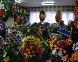 Салон «Ритуал» №65 предлагает товары и услуги для организации похорон