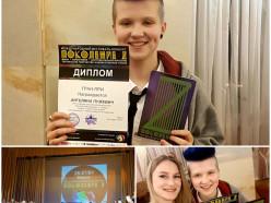 В январе учащиеся Слуцкой ДШИ представили школу в трех конкурсах и вернулись с победами