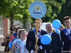 Выпускные вечера в школах Слуцка пройдут 8 июня