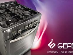 «ГЕФЕСТ» для Вашего дома: новое поступление плит газовых, газоэлектрических, воздухоочистителей. Приглашаем в универмаг «Слуцк»