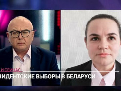 Первое интервью Тихановской: Если бы у Сергея были такие деньги, он бы не боролся за какие-то права простого народа