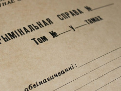 «Сахарное дело»: сроки следствия опять продлены, из СИЗО КГБ никого не отпустили