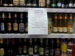 Снова взялись за бутылку: как власти планируют бороться с алкоголизмом
