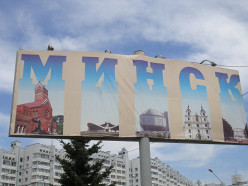 Временный поверенный США: Беларусь может многое предложить туристу