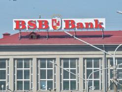 БСБ Банк лишится лицензии: что будет со счетами и вкладами?