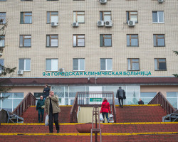Минздрав объявил график работы больниц и поликлиник в выходные