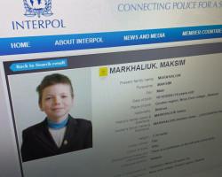 Максима Мархалюка объявили в международный розыск