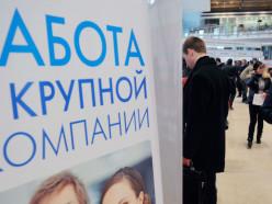 Минтруда рассказало, сколько времени белорусы ищут работу