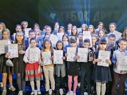 Ребята из Слуцка стали победителями международного телепроекта