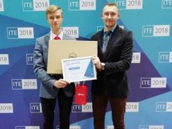 Учащийся 11-й школы стал победителем республиканского конкурса инновационных проектов