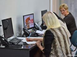 В Слуцке упразднили службу 115, теперь заявки принимаются через единый центр