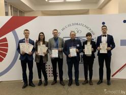 Учащиеся 11-й школы заняли три призовых места на Открытой московской конференции
