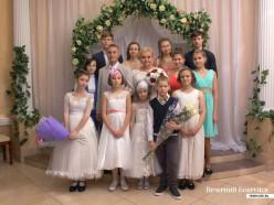 Бобруйчанин не испугался и женился на женщине с 12 детьми
