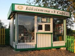 Житель Слуцкого района открыл мини-библиотеку в бывшем газетном киоске