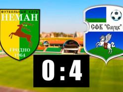 «Слуцк» разгромил «Нёман» со счётом 0:4 и покинул последнюю строчку турнирной таблицы