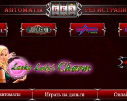 Тебя приветствует наше онлайн казино