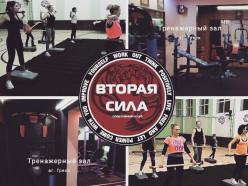 В субботу стартует совместный спортивный проект Козловичского ФОЦ и спортклуба