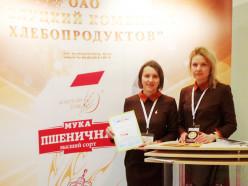 Продукция слуцких предприятий отмечена на конкурсе «Лучший продукт-2018»