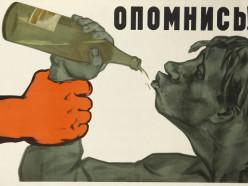 За 2017 год на территории Слуцкого района в результате отравления спиртосодержащими жидкостями погибло 4 человека