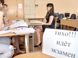 В Беларуси стартует репетиционное тестирование