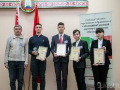 Слуцкие школьники стали призёрами  XXII областного конкурса работ исследовательского характера